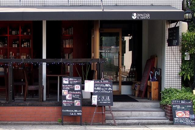 Cafe IL MATTO005