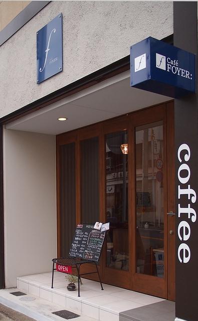 Cafe FOYER006