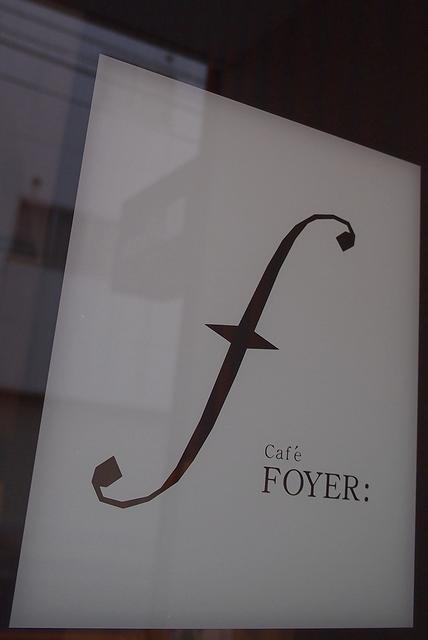 Cafe FOYER007