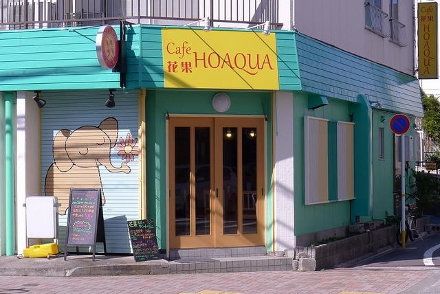 HOAQUA1001.jpg