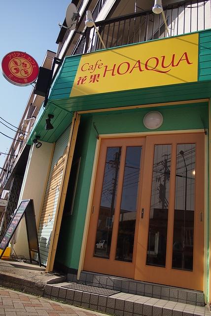 HOAQUA1015.jpg