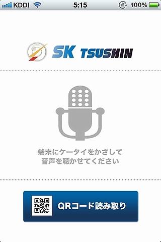 SKT001.jpg