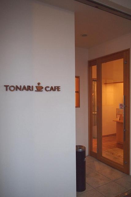 TONARICAFE022.jpg