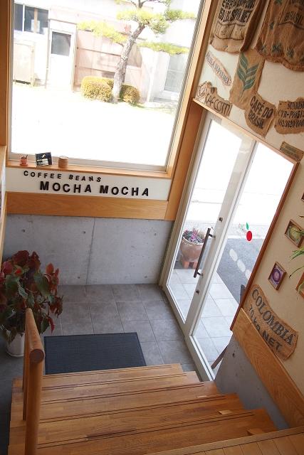 mochamocha2012.jpg