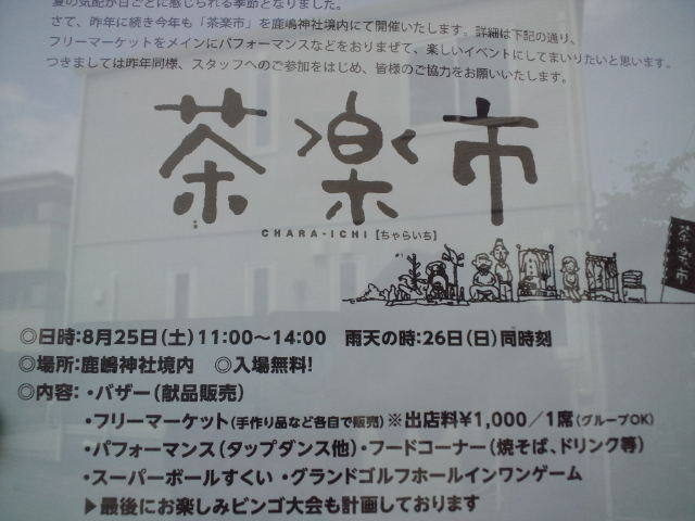 120714 北小金神社 (8)