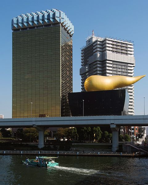 Asahi_Breweries_Head_Office.jpg