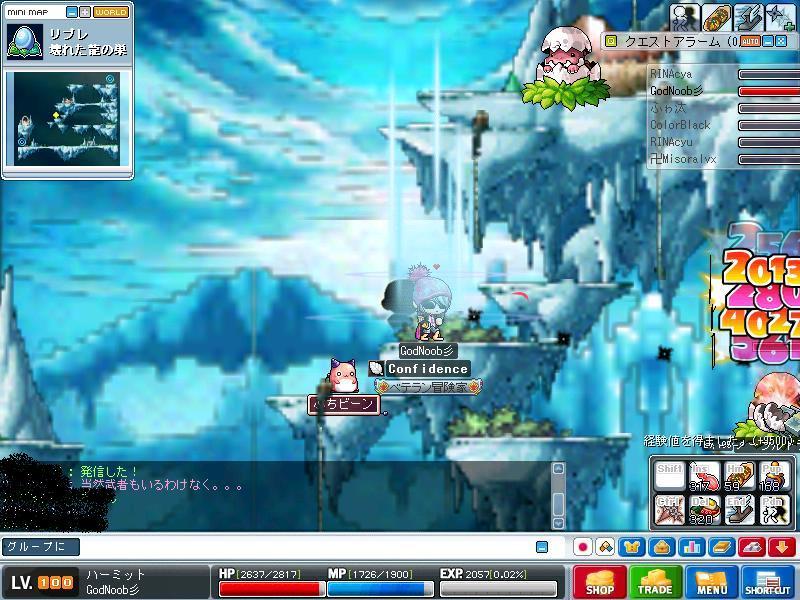 Maple100314_150638.jpg