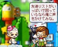 Maple100402_134842.jpg