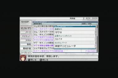 2010041401.jpg