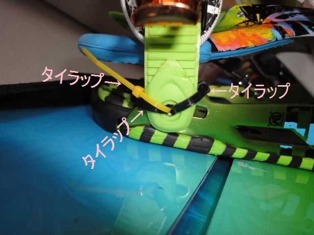 DSC05900a.jpg