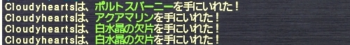 GW-02535a.jpg