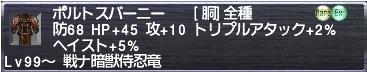 GW-02536a.jpg