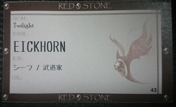RedStone823.jpg