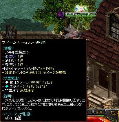 RedStone842.jpg