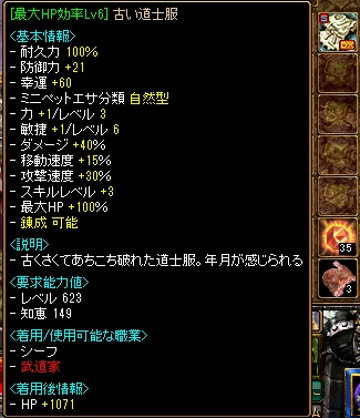 RedStone856.jpg