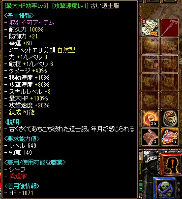 RedStone859.jpg