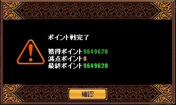 RedStone900.jpg