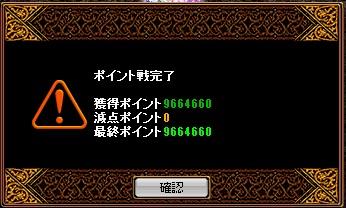 RedStone902.jpg