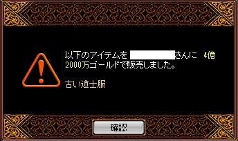 RedStone903.jpg