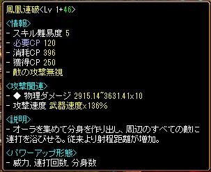 RedStone918.jpg