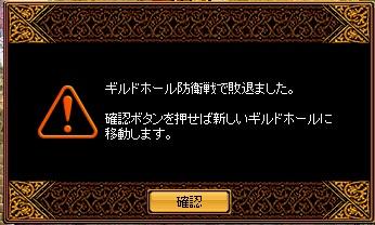 RedStone946.jpg