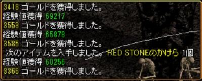 RedStone950.jpg