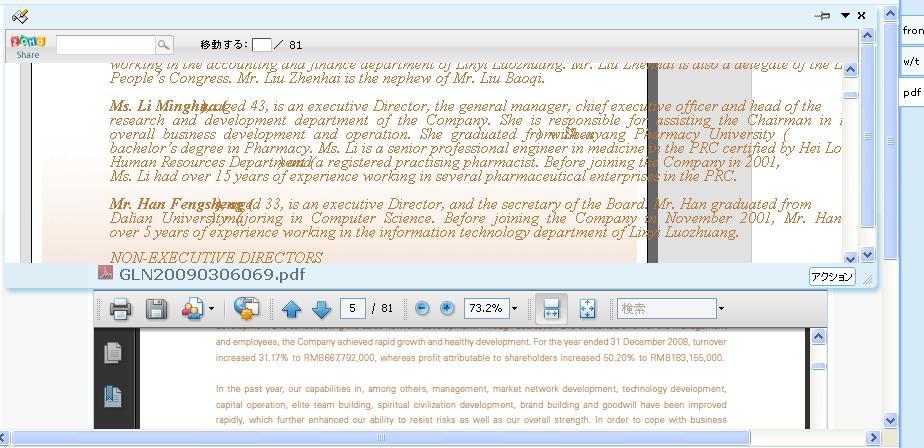 pdf_20100307224239.jpg