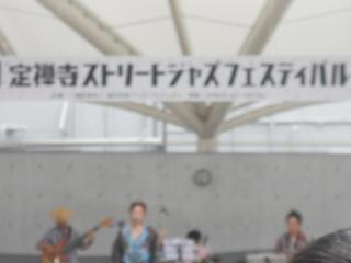2012jazzfesu-1.jpg