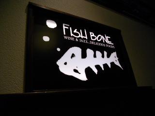 319fishbone-5.jpg