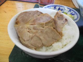 501karafutoya-4.jpg