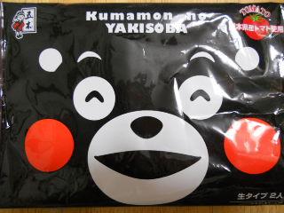 501kumamonyakisoba-1.jpg