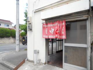 714taisyouya-1.jpg