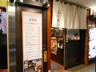 718zenjiro-1.jpg