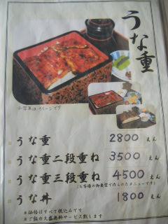 721toukaitei-7.jpg