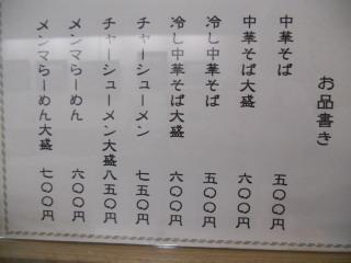 726sinobuhonten-4.jpg