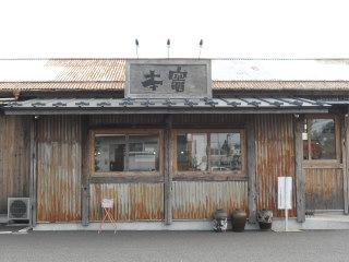 808honkamado-1.jpg