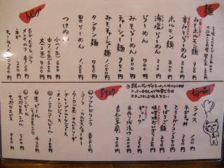 808turuokaya-2.jpg