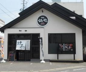 810jinya-1.jpg