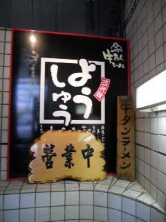 99yousyu-1.jpg