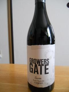 growersgate.jpg