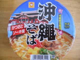 okinawasobakatuosouki-1.jpg