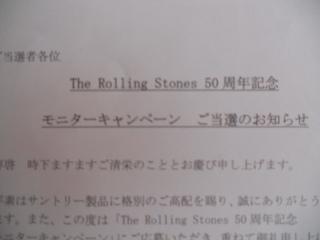 rollinghop-2.jpg