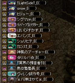 20130317集合