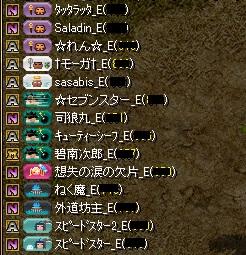 20130418参加者