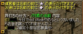 20130425叫び