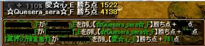 20130505ねくろちゃん得点2