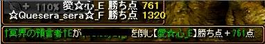 20130505ねくろちゃん得点1