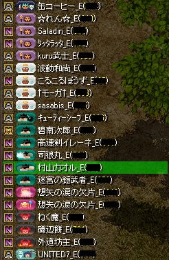 20130530参加者