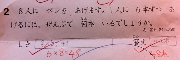 1b221190-s.jpg