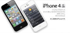 20111030-iphone4s_top.jpg